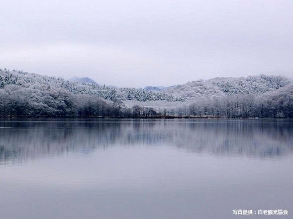 Hokkaido Shiraoi | A Glimpse of the Ainu Lifestyle