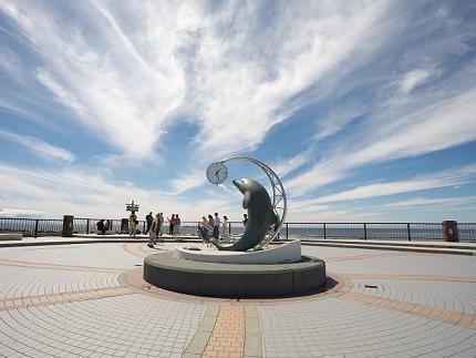 Hokkaido Wakkanai | The Wind Town