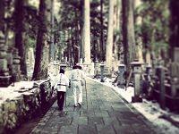 Japanese Spiritual Spots