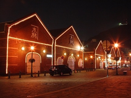 Hokkaido Kanemori Red Brick Warehouse<br>The Red Brick Building