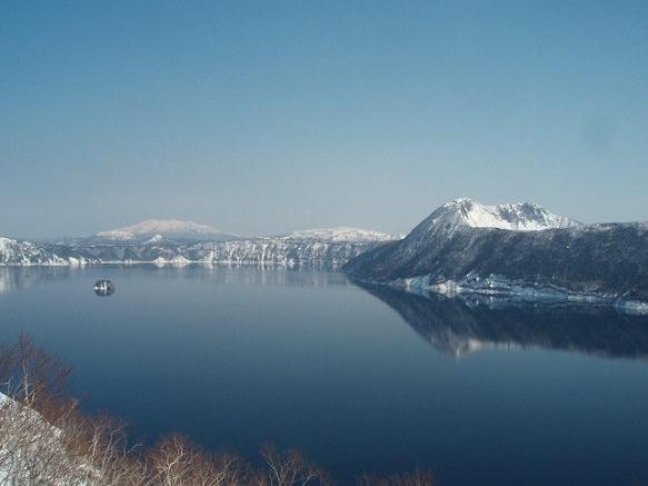 Hokkaido Lake Akan | Marimo Wonderland