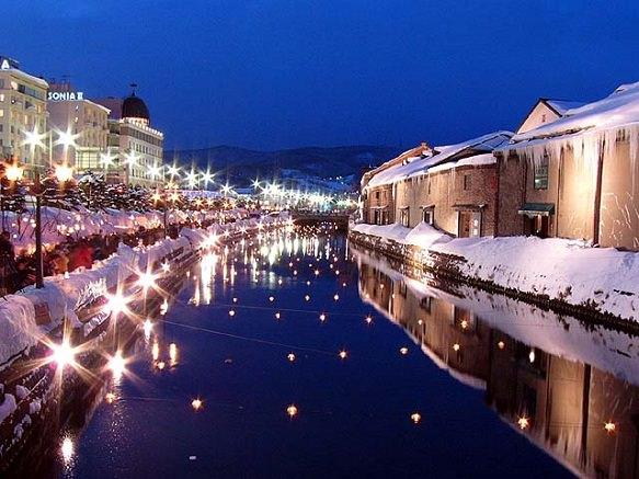 Hokkaido Otaru Canal | Gaslight Promenade