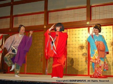 Hokkaido Date Jidaimura | Back to the Edo