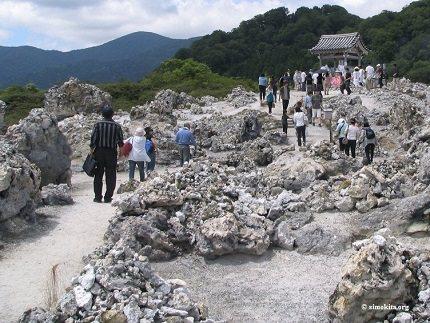 Aomori Osorezan | Fear Mountain