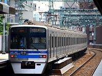 Train / Railway