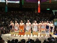 Japanese Martial-Arts