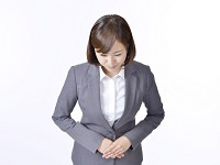 Japanese Manner and Custom