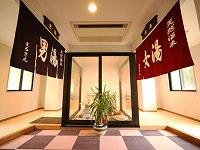 Japanese Bathing