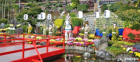 Nihonmatsu Chrysanthemum Doll Festival