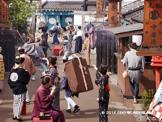 Travel Back to the Edo Period in Tochigi