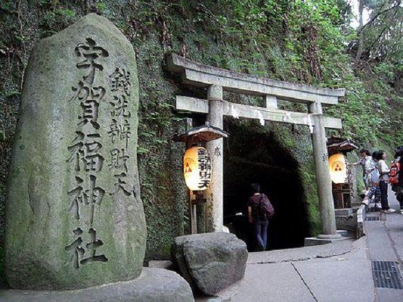 Kamakura | Goddess of Snakes