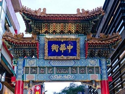 Yokohama | Largest Chinatown in Japan