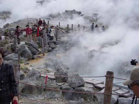 Volcanic Crater & Hot-Springs | Hakone
