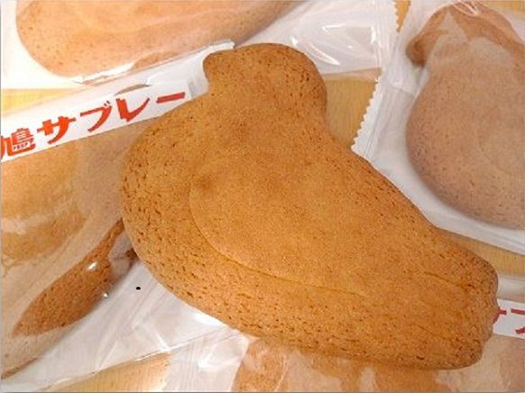 Hato Sabure | Adorable Dove-Shaped Cookie