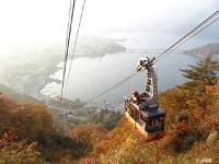 Mt. Kachikachi