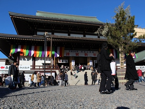 Naritasan Shinshoji Temple | Solemn and Beautiful