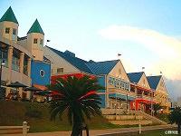 Ito Marine Town