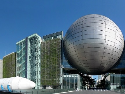 World's Largest Planetarium | Nagoya