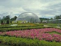 Tottori Hanakairo - Flower Park