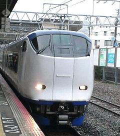 JR HARUKA PASS | KIX-Kyoto Present