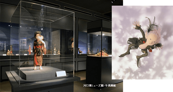 History through Dolls | Kawaguchi-ko