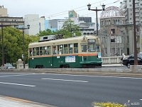 Hiroshima Electric Railway