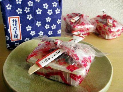 Yamanashi | Shingen-mochi
