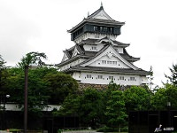 Kokura Castle