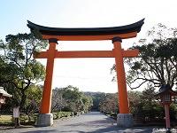 Usa Shrine