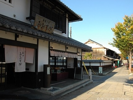 Shiga Yumekyobashi Castle Road | Road from the Edo Period