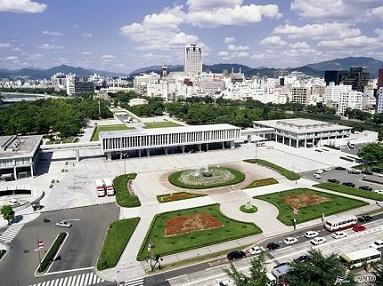 2. Hiroshima Peace Memorial Museum