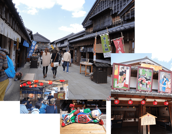 Mie Okageyokocho | Traditional Town From Edo and Meiji