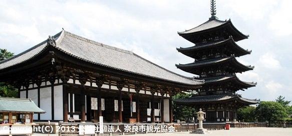 Nara Kohfukuji Temple | Fujiwara Family Temple
