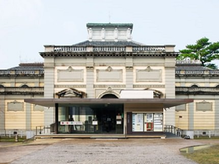 Museum Dedicated to Arts & Buddhism | Nara