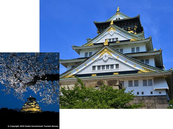 Osaka Castle | Modern Museum Castle