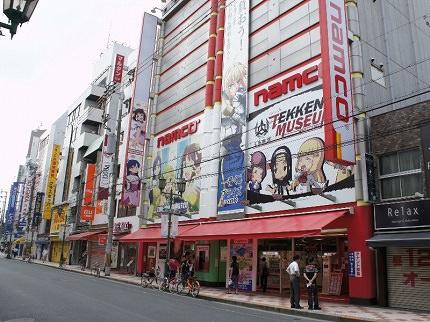 Osaka's Anime Central