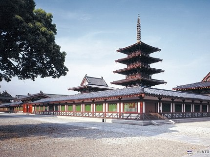 Shitenno-ji Temple | Japan's Oldest Temple - For Buddhism