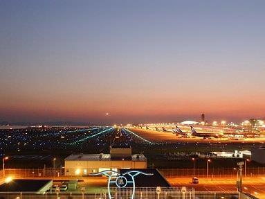 Osaka's International Airport | Kansai Int'l Airport (KIX)