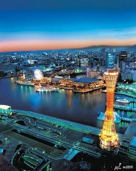 Kobe | Mosaic Town