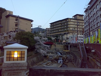 Hyogo Arima | Gold and Silver Water Hot Springs