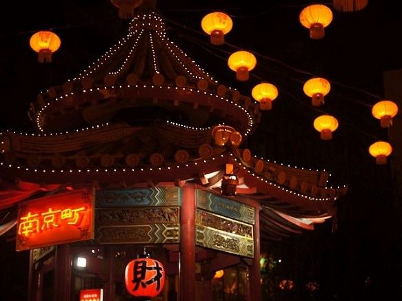 Kobe's Chinatown | Compact Chinatown of Kobe
