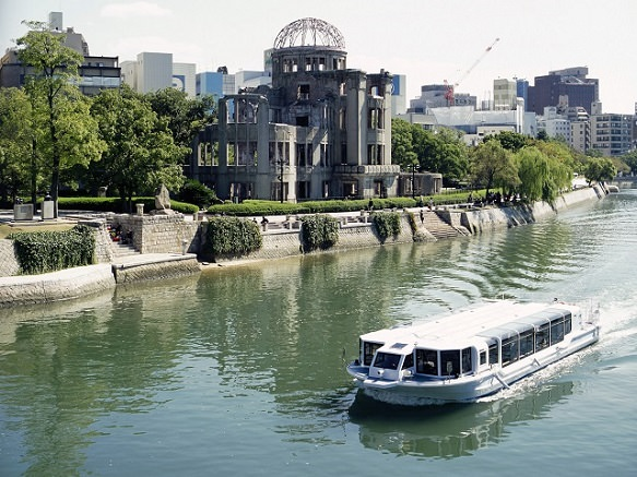 Hiroshima | City For World Peace