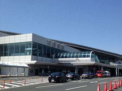 Hiroshima Airport | Largest Airport in the Chūgoku Region