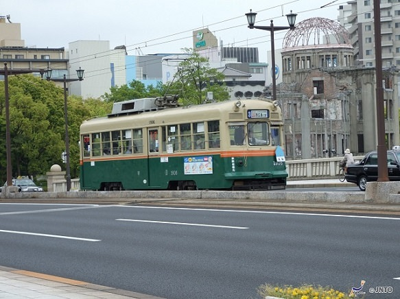 Hiroshima Electric Railway | Getting Around Hiroshima