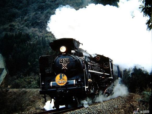 SL Yamaguchi | Steam Locomotive