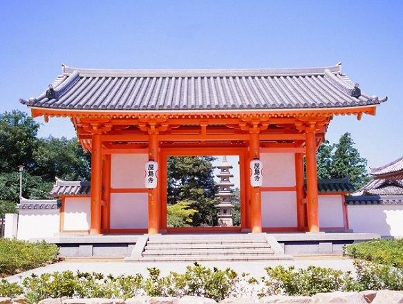 Yashimaji Temple | The 84th of The 88 Temple on the Shikoku Pilgrimage