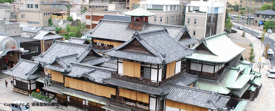 Ehime Dogo Onsen | One of Japan's Oldest and Most Famous Hot Springs