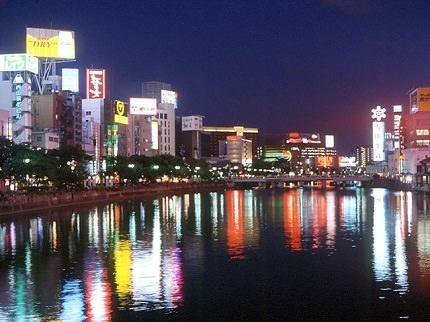 Fukuoka Hakata | Exciting Nightlife in Kyushu