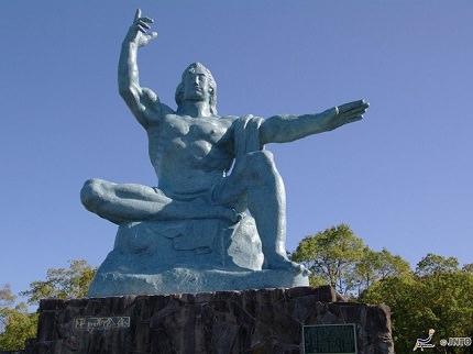 City's Wish for Peace | Nagasaki