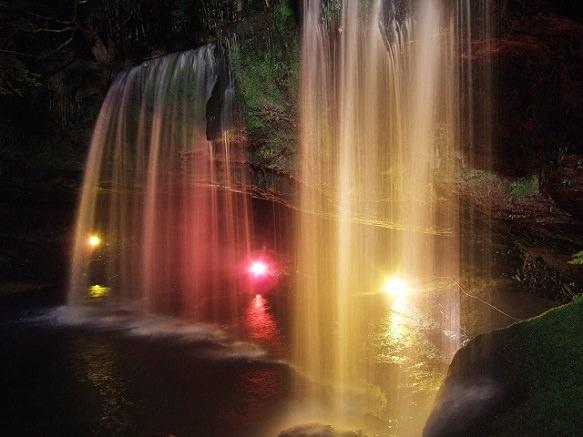 Kumamoto | Nabegataki Falls